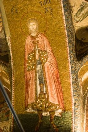 Chora Church, Kariye Müzesi, Kariye museum