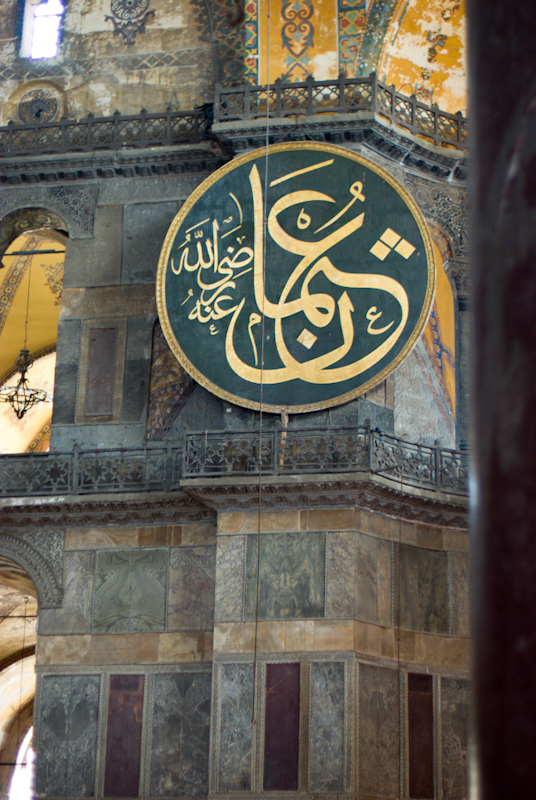 Hagia Sophia Museum, İstanbul, Sultanahmet  Istanbul ...