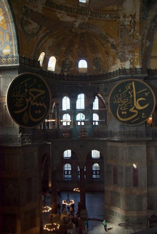 hagia sophia museum, ayasofya müzesi, istanbul, sultanahmet