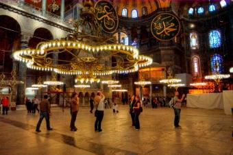 Hagia Sophia Museum, Ayasofya müzesi