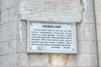 istanbul_cakiraga_camii-3